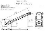 Ленточный конвейер ЛК-5-0,8, фото 3