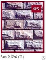 Резиновые формы для производства декоративного камня. Варианты 1-100