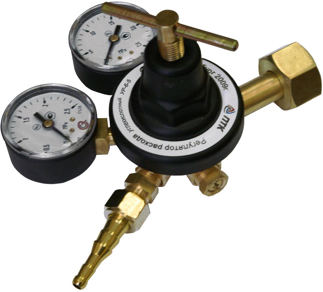 Редуктор углекислотный УР-6-5 AL