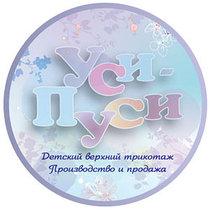 """Уси-Пуси"" Россия"