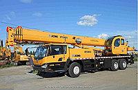 Услуги автокрана XCMG (Китай) 25 тонн