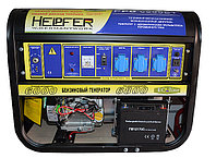 Генератор Helpfer FPG6800E1, фото 1