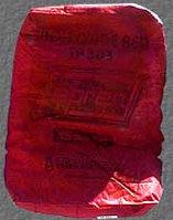 Пигмент Красный Германия , фото 1