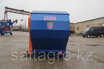 Машина предварительной очистки МПО 50, фото 2