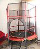 Детский батут с защитной сеткой диаметр 140 см
