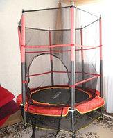 Детский батут с защитной сеткой диаметр 140 см, фото 1