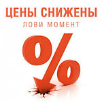 НА ВСЕ СВЕЖИЕ ПРОДУКТЫ 15% СКИДКА! ВЕСЕННЯЯ РАСПРОДАЖА!Товар ограничен!СПЕШИТЕ!