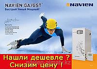 Газовый напольный котел NAVIEN GA35K