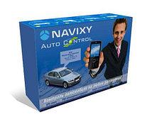 Спутниковая охранно-информационая система Navixy AutoControl