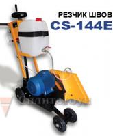 Нарезчик швов CS-144 Е (3 кВт)