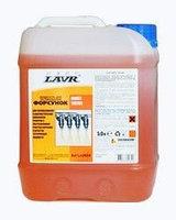 Жидкость для тестирования форсунок LAVR next INJECT TESTER