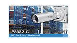 Видеокамера уличная VIVOTEK IP8332-C, фото 4