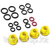 Комплект запасных колец и заглушек круглого сечения Karcher