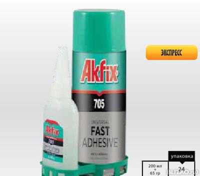 Akfix 705 клей 200мл+ 65гр.