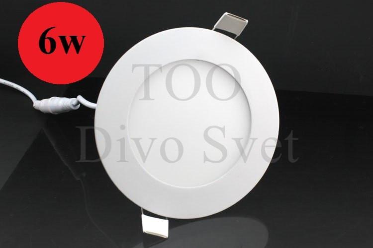 Led потолочные ультратонкие круглые споты (светильники) 6 w . Холодное и теплое свечение.