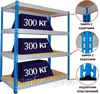 Стеллаж МС-Титан 2500 х1510х750 4 полки, фото 1