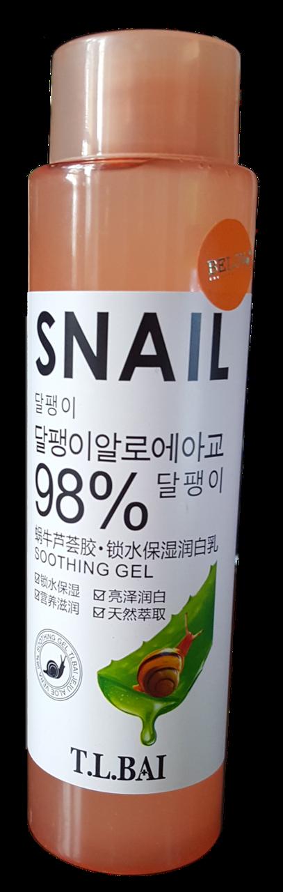 Сыворотка Snail 98% с Алое вера и Муцином улитки