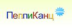 Интернет-магазин канцелярских товаров «Пеппи Канц»