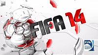 Самый ожидаемый футбол 2014 года Fifa 14, теперь в продаже!