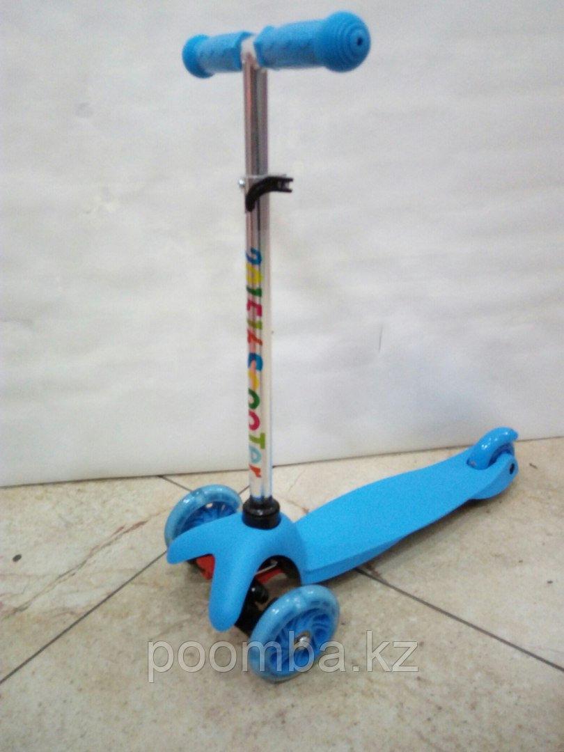 Трехколесный самокат от 3х лет (синий)
