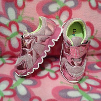 Кроссовки детские розовые улыбка