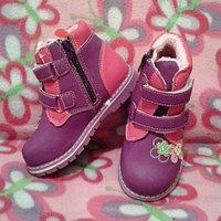 Ботинки для девочки теплые осенние цветочки