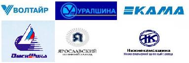 Сельскохозяйственные шины Россия