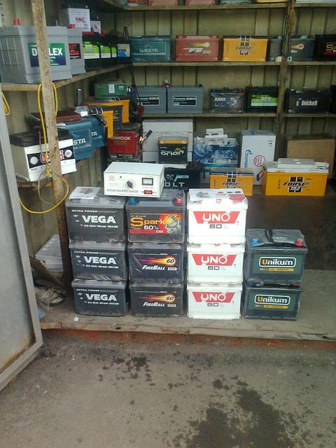 Утилизация всех видов аккумуляторов с выплатой - фото 2