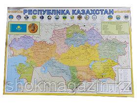 Карта Казахстана 70*100см (каз.яз.)