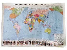 Политическая карта мира 70*100 см