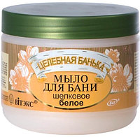 BV ЦЕЛЕБНАЯ БАНЬКА Мыло для бани Шелковое Белое 500 гр