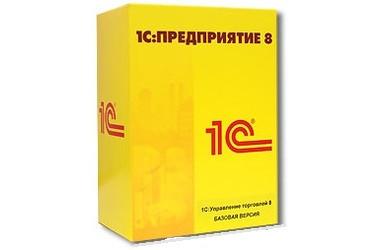 1С:Предприятие 8 Управление торговлей для Казахстана.Базовая версия