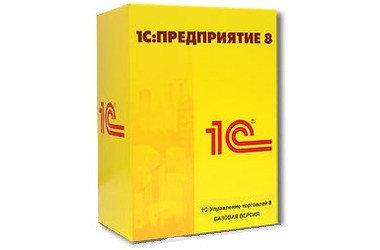 1С:Предприятие 8 Управление торговлей для Казахстана.Базовая версия, фото 2