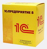1С:Предприятие 8 Управление торговлей для Казахстана
