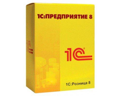 1С:Предприятие 8. Розница для Казахстана, фото 2