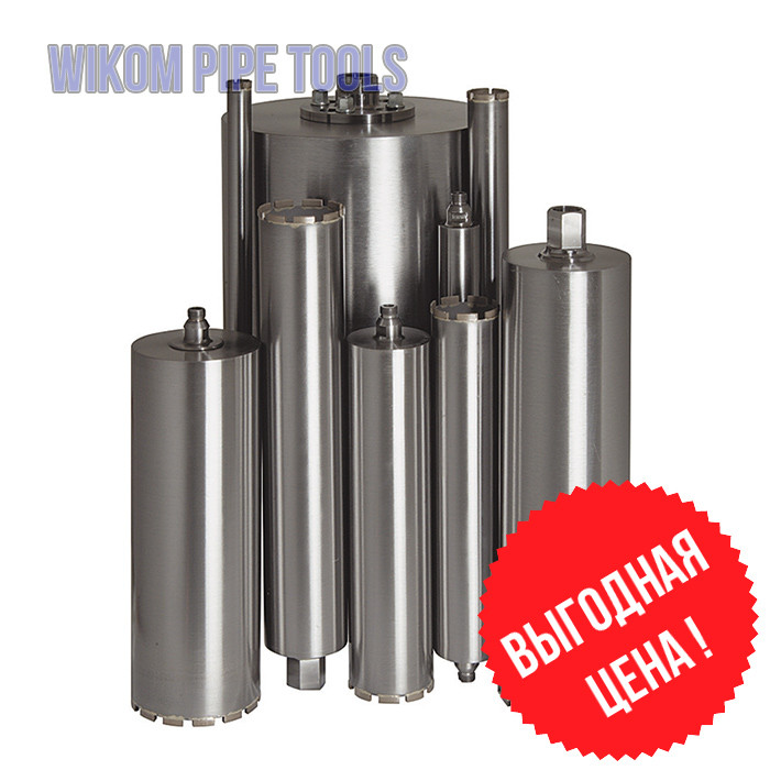 Купить для сверления бетона бетонный завод спк бетон