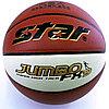 Мяч баскетбольный STAR JUMBO BB427-25 №7
