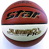 Мяч баскетбольный STAR JUMBO BB427-25 №7, фото 1