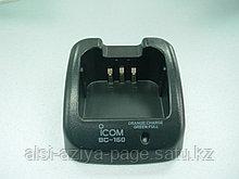 Зарядное устройство ICOM BC-160 (OEM)