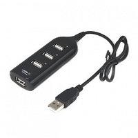 USB HUB концентратор-разветвитель (4 порта USB 2.0) черный