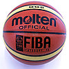 Мяч баскетбольный MOLTEN official BGG6