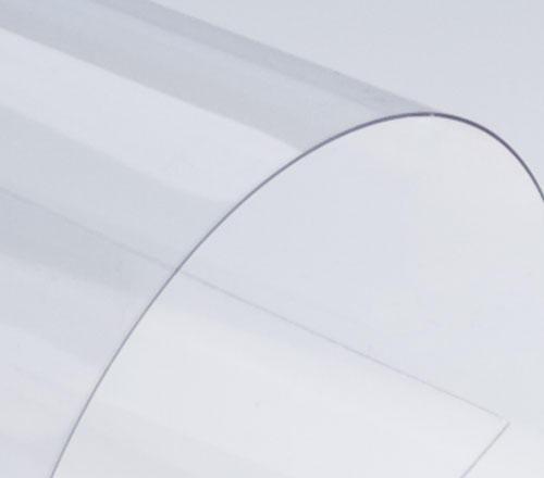 Обложки для переплета пластиковые А4, 200 микрон (прозрачные)