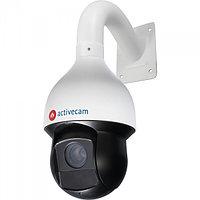 Компактная 2Мп уличная скоростная поворотная IP-камера с ИК-подсветкой Activecam