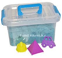 Кинетический песок для детей маленький (1 класс), живой песок (голубой)