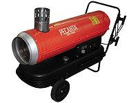 ТДПН-30000 Дизельная тепловая пушка 30 кВт непрямого нагрева, фото 1