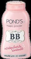 Пудра Pond's BB
