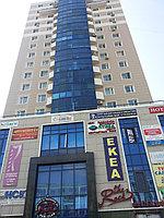 Как зарегистрировать компанию в Казахстане