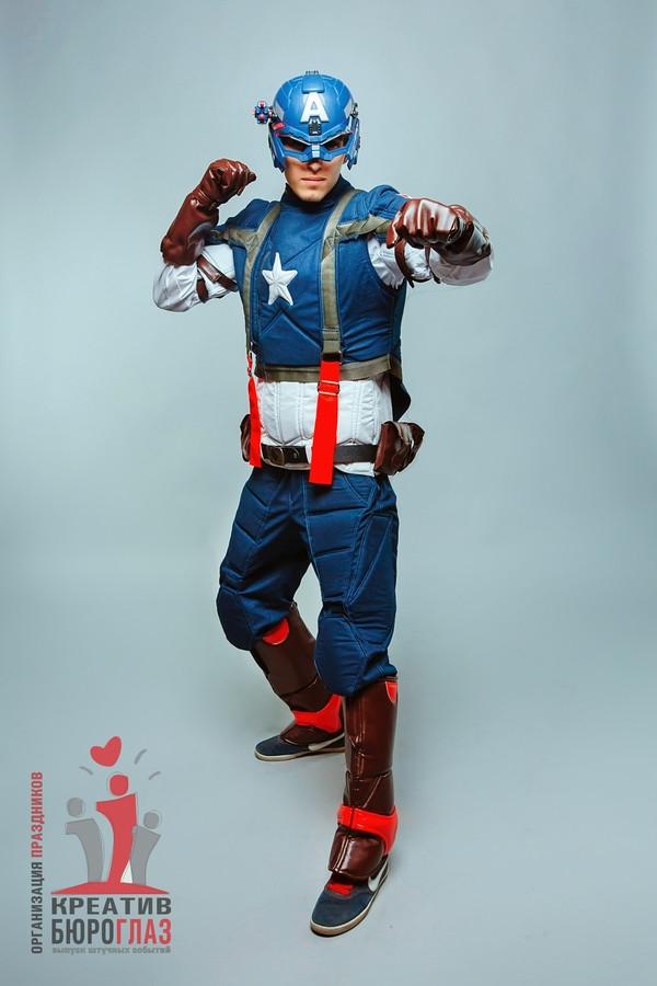 Аниматоры для детей Капитан Америка - фото 2
