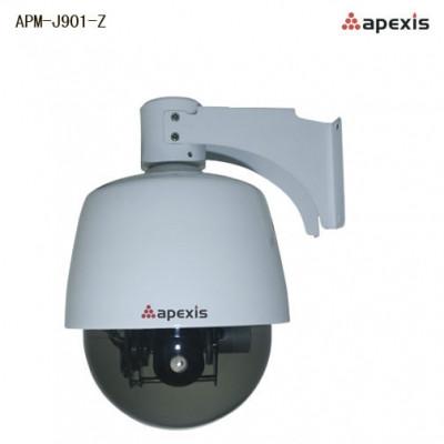 Уличная купольная IP-камера APEXIS APM-J901-Z