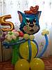 Фигуры из шаров в Павлодаре (Том и Джерри с букетиком и цифрой)